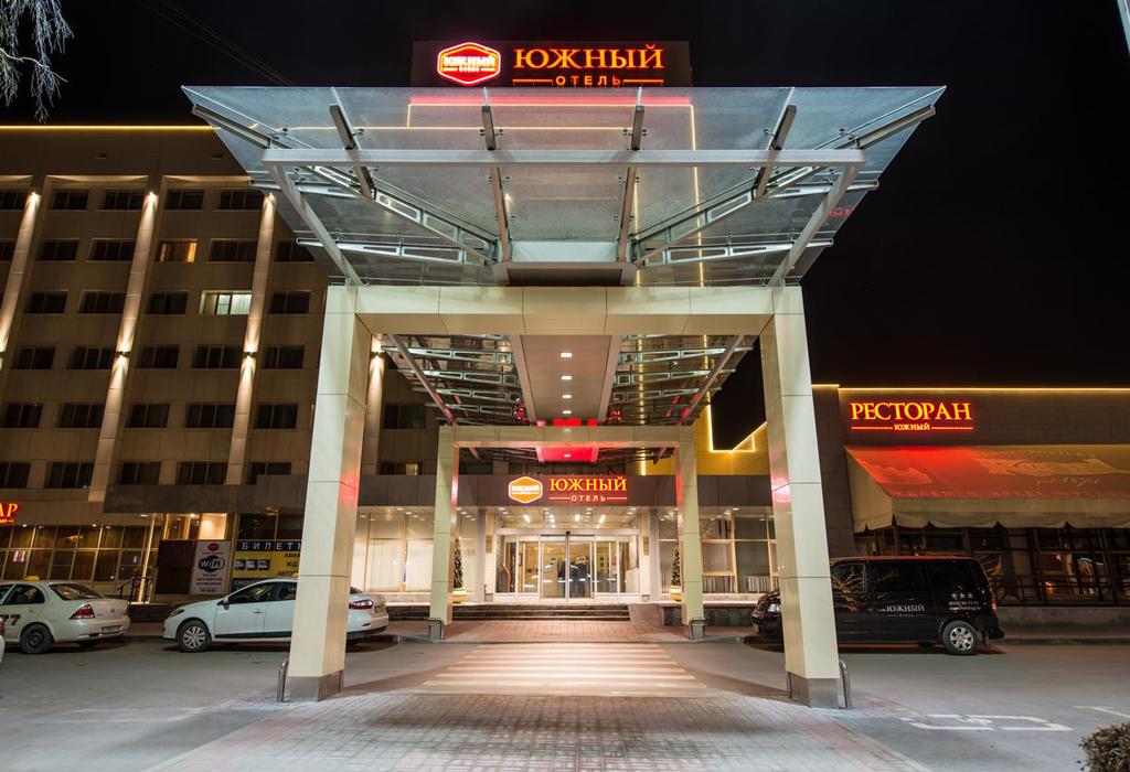 Los mejores hoteles para disfrutar de Rusia 2018 - yuzhnyhotelesmundial