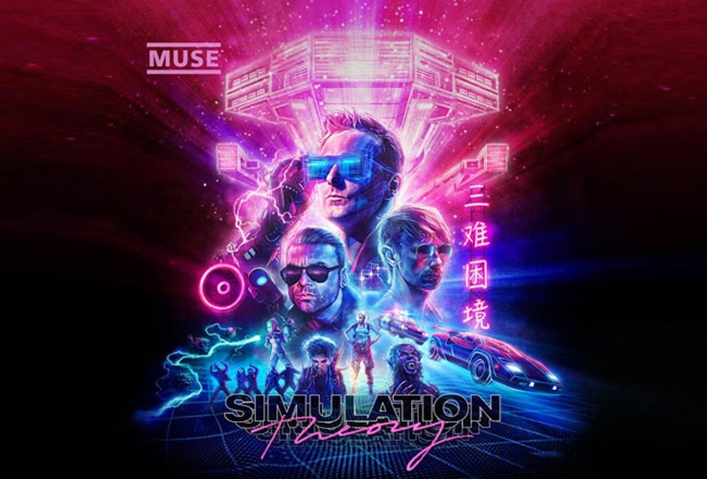 Muse - muse-simulation-theory