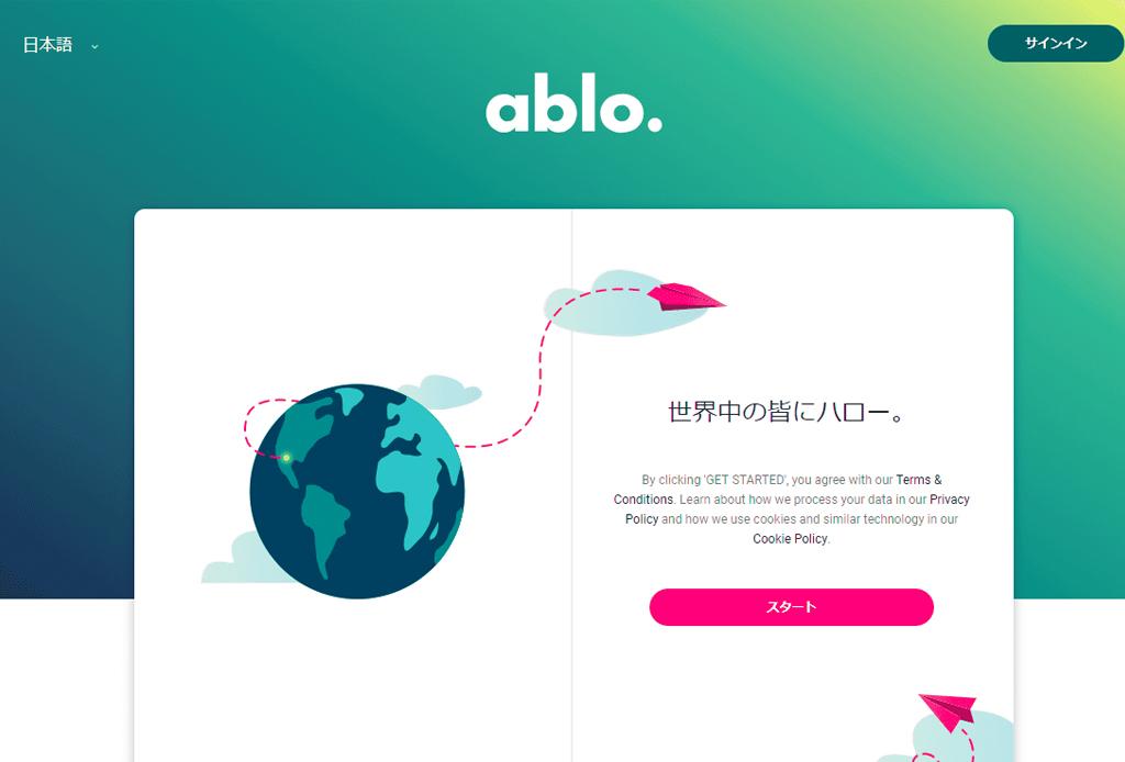 Esta aplicación traduce conversaciones en tiempo real con gente en cualquier parte del mundo