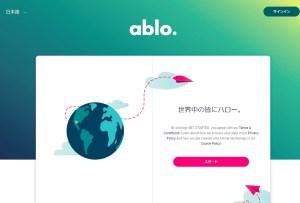 Esta app traduce en tiempo real tus pláticas en cualquier idioma