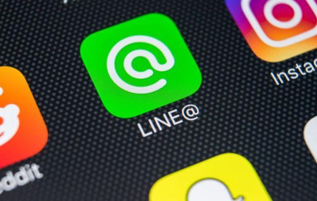 Las apps más populares en Japón - line