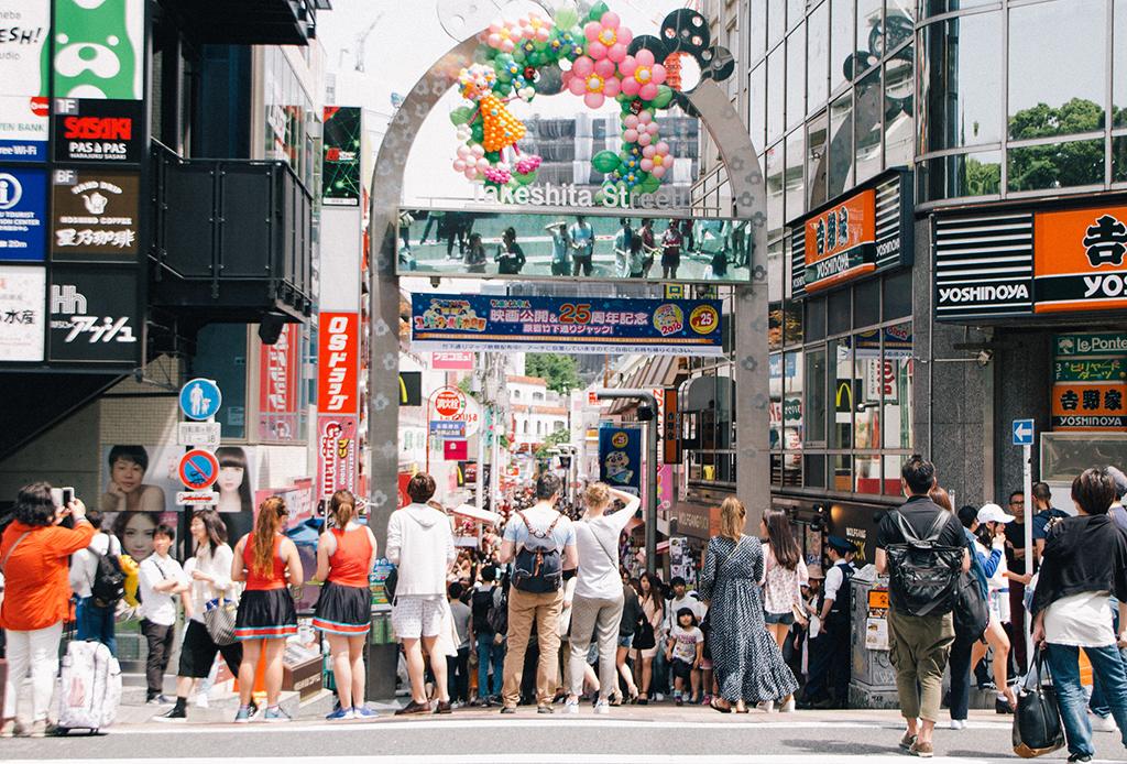 72 horas en... Tokio, la guía definitiva para disfrutar la ciudad - tokio-5