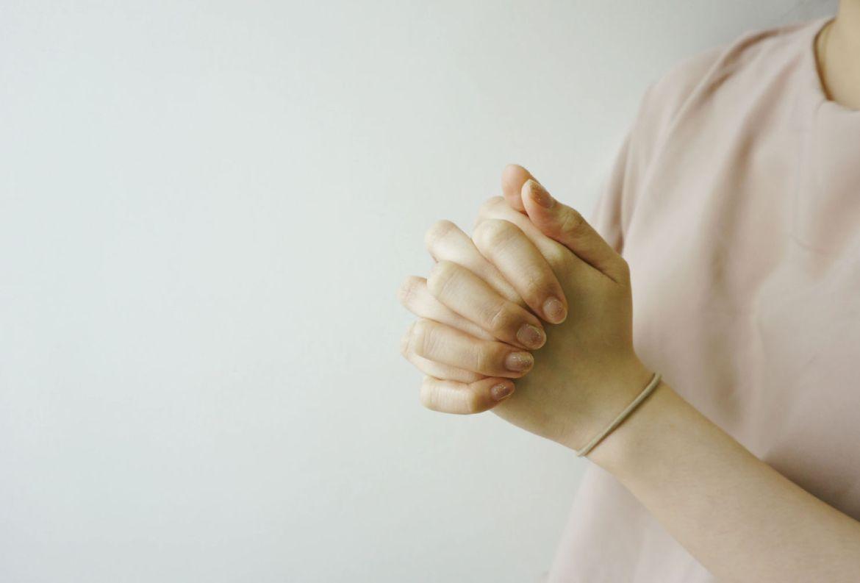 Tranquilízate, mejor concéntrate en las cosas que SÍ puedes controlar - orar