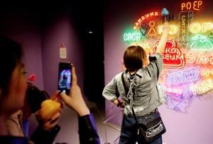 5 museos de arte en Tokio que puedes recorrer virtualmente