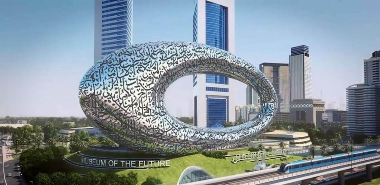 Museos nuevos que abren sus puertas este 2021 en el mundo