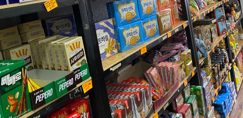 8 Supermercados asiáticos en CDMX ¡Vas a querer visitar todos! - sabrina-87