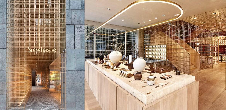 Las boutiques de belleza más cool del mundo. Una está en CDMX - boutiques-belleza-5