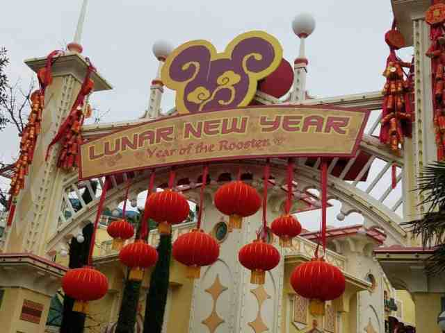 Lunar New Year, year of the Rooster