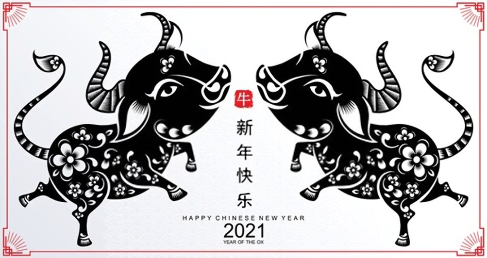 2021 chinese new year images