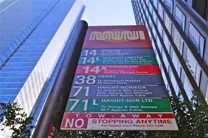 muni sign - photo courtesy of The Harrises of Chicago