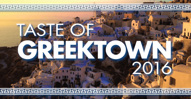 Taste of Greektown August Events in Chicago feature on The Haute Seeker 2016