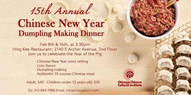 ad-dumpling-making-dinner-chicago-events-feburary-2019-thehauteseeker