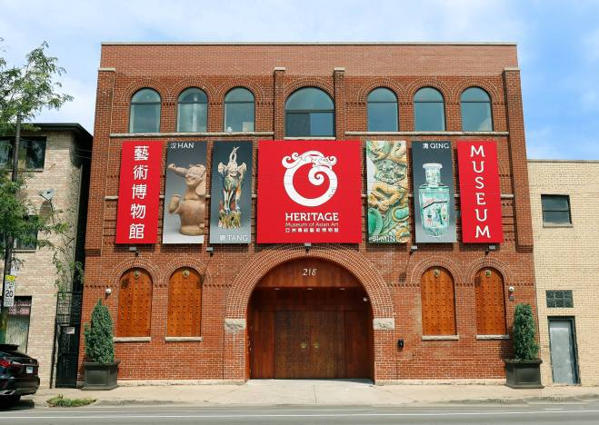 Heritage museum of asian art-open house-weekend seekers guide-may 2nd through 5th-thehauteseeker