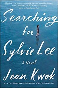 Searching for Sylvie Lee book cover