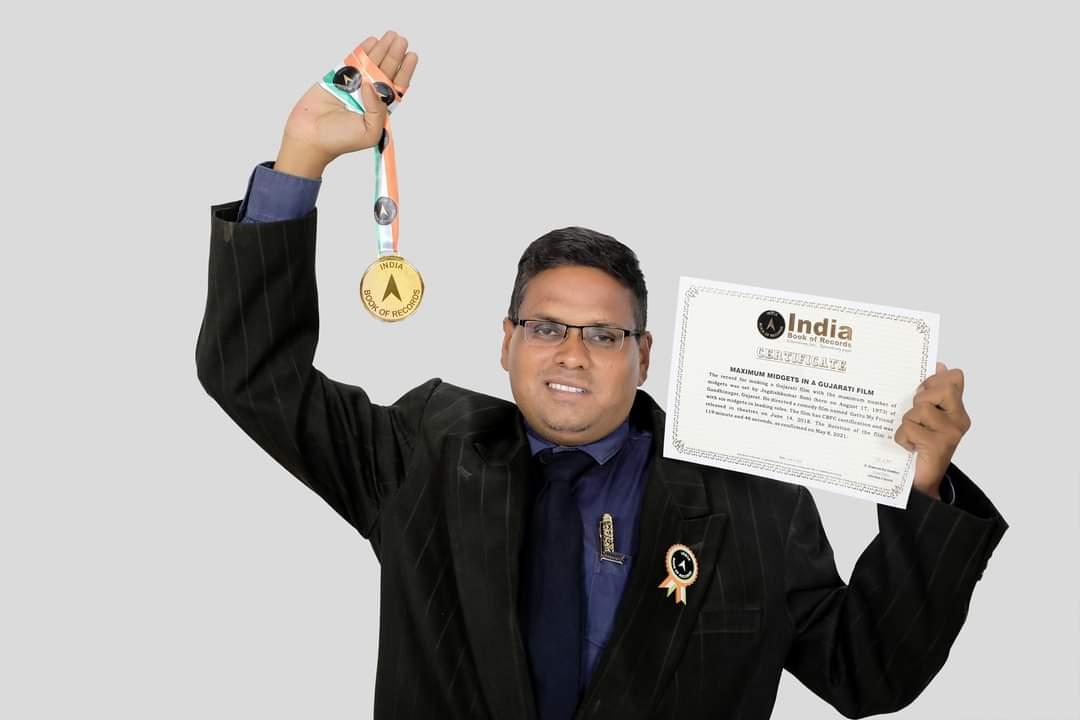Jagdish soni