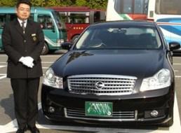 http://commons.wikimedia.org/wiki/File:Japanese_chauffeur.jpg