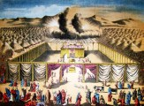 http://he.wikipedia.org/wiki/%D7%A7%D7%95%D7%91%D7%A5:Holman_The_Tabernacle_in_the_Wilderness.jpg