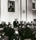http://commons.wikimedia.org/wiki/File:Declaration_of_State_of_Israel_1948_2.jpg