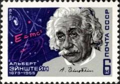 http://commons.wikimedia.org/wiki/File:Albert_Einstein_1979_USSR_Stamp.jpg?uselang=it