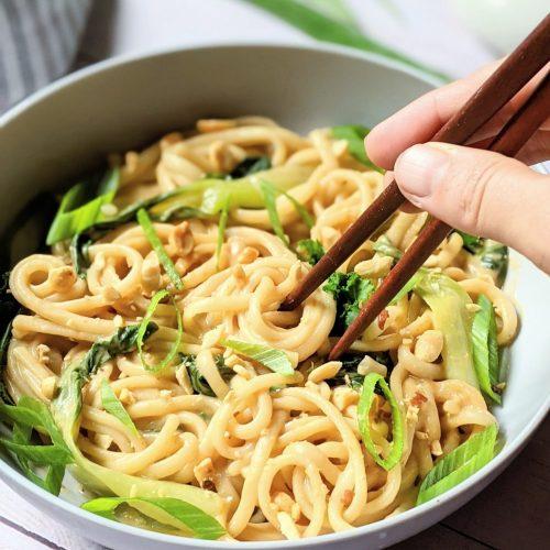 peanut udon noodles recipe peanut butter udon noodle bowl udon noodles in peanut sauce healthy 15 minute udon noodle peanut stir fry dinner creamy udon noodles in peanut butter sauce recipe vegetarian and vegan