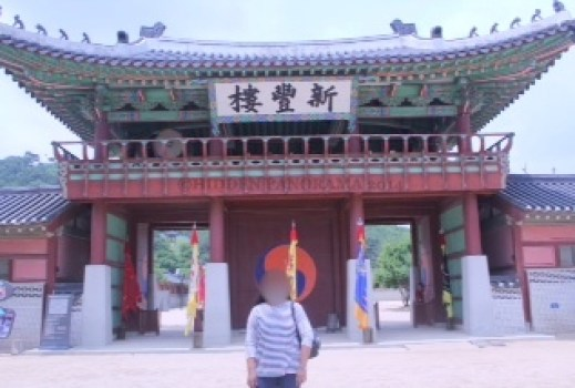 haenggung