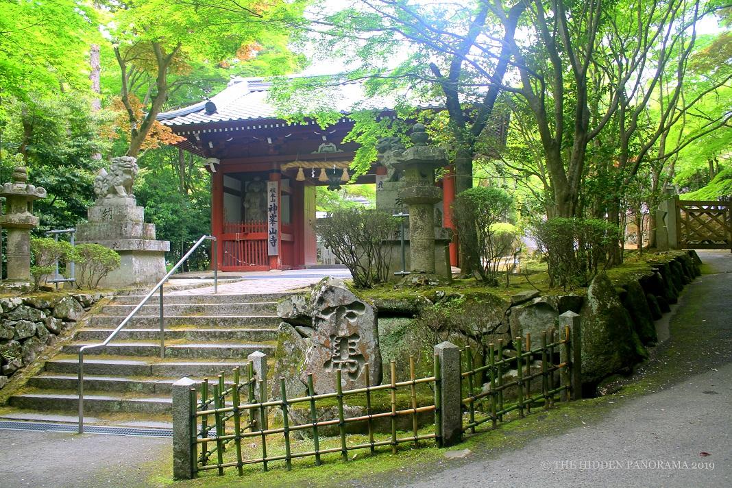 Discovery : Kabusanji (Mount Kabu) Temple