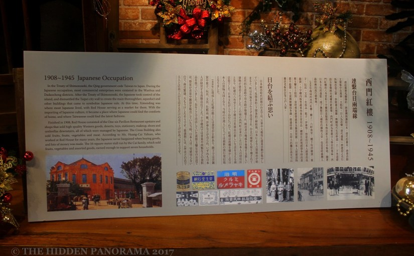 Something To Look At : Red House Theater – Japanese Occupation