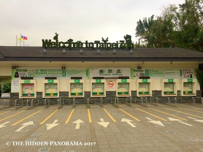 Taipei (Muzha) Zoo – One of the Largest Zoos in Asia