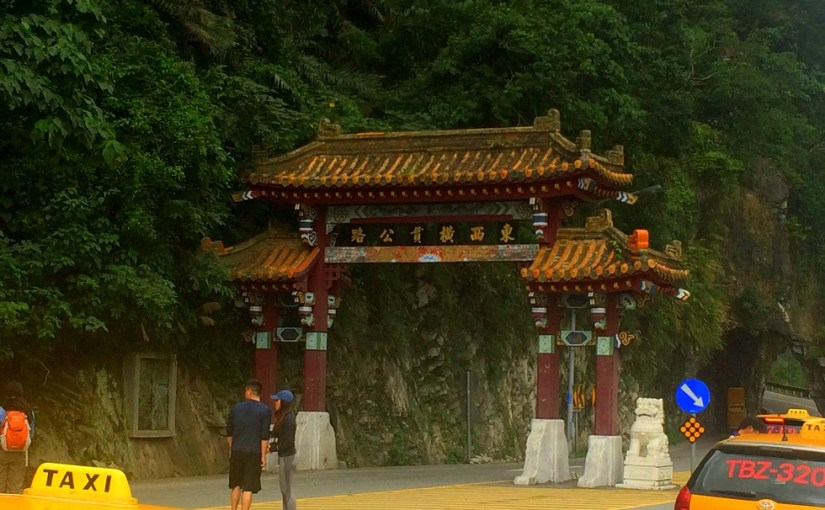 Name Of The Place : Taroko National Park East Entrance Arch Gate