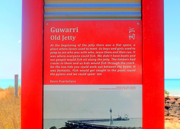 Something To Look At : Guwarri Old Jettty