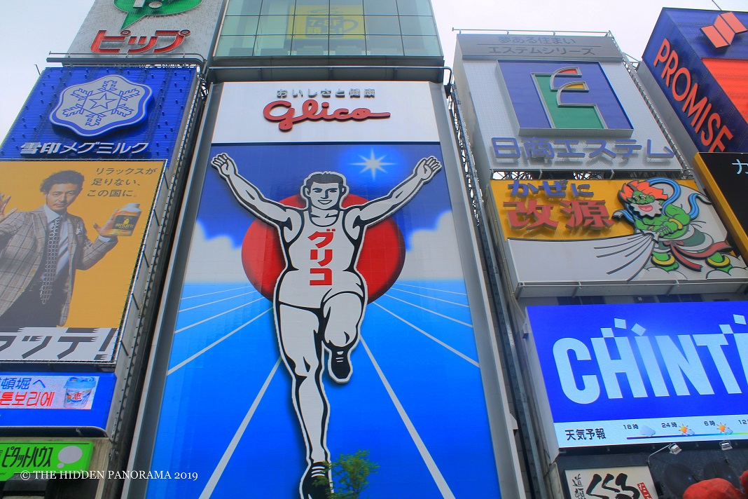 Discovery : The Glico Sign - One of the Most Popular Osaka's Landmark