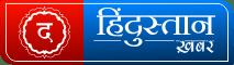 The Hindustan Khabar