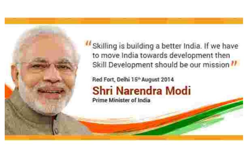 कौशल इंडिया मिशन की स्थापना के पांच साल पूरे, प्रधानमंत्री मोदी ने दिया संबोधन