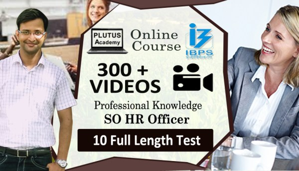IBPS SO HR Professional Knowledge