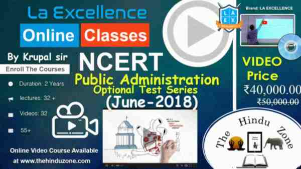 Video Course of Public Administration Optional Test Series (June-2018)