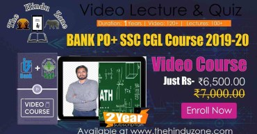 Video Course of Bank PO + SSC Course