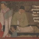 Lao Tzu on desires quotepic