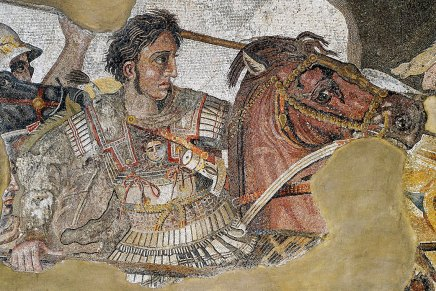 Military Celebrity in the Ancient World
