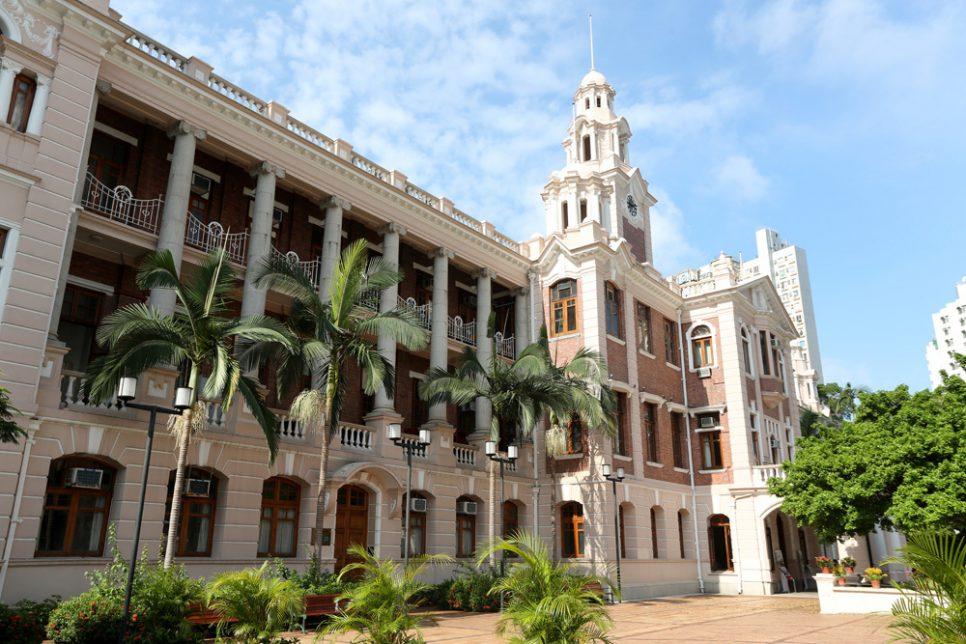 University of Hong Kong (HKU)