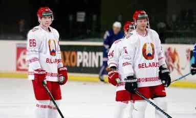 2018 WJC Team Belarus Final Roster for Buffalo