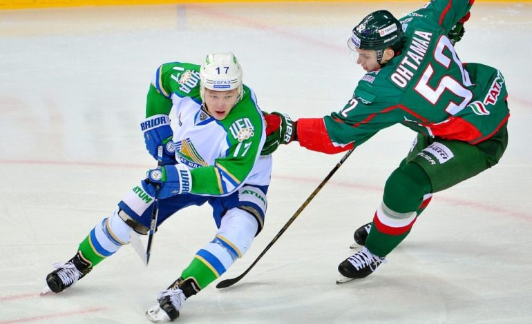 5 KHL Prospects Poised for Breakout Season