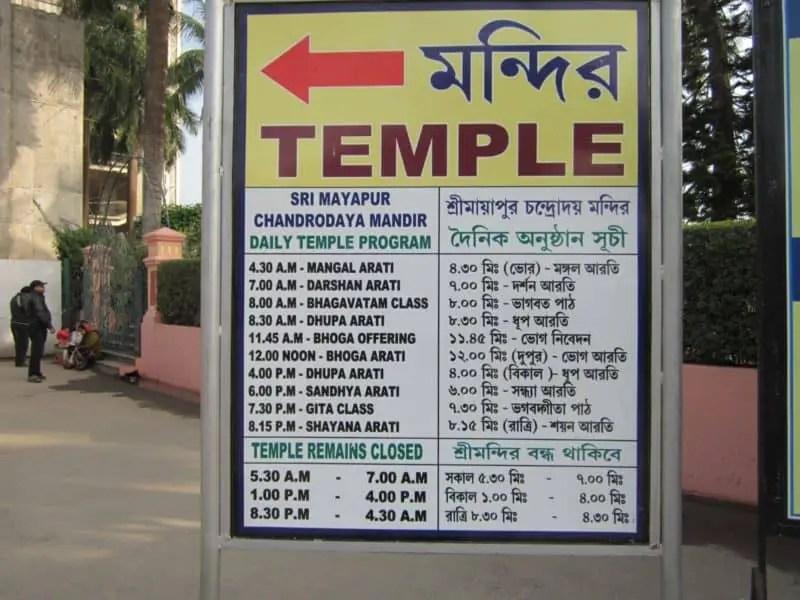 mayapur calendar