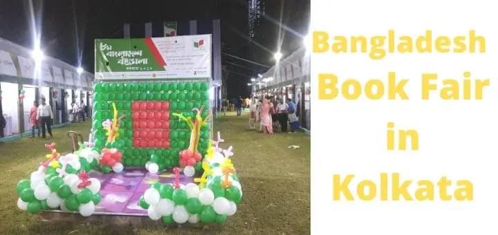 Bangladesh Book Fair Kolkata
