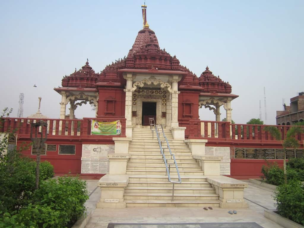 Naulakha Temple Rajgir