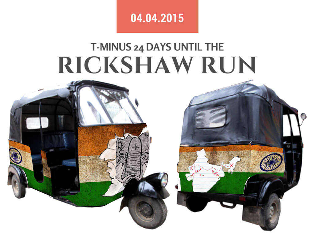The Rickshaw Run 2015 presents Teen Romanchak Yaar!