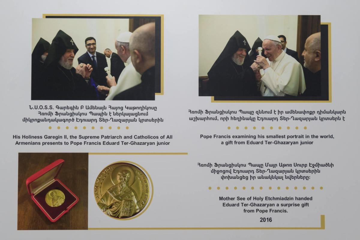 Sign at the the Micro Art Museum depicting Ter-Ghazaryan's miniature gift to Pope Francis.