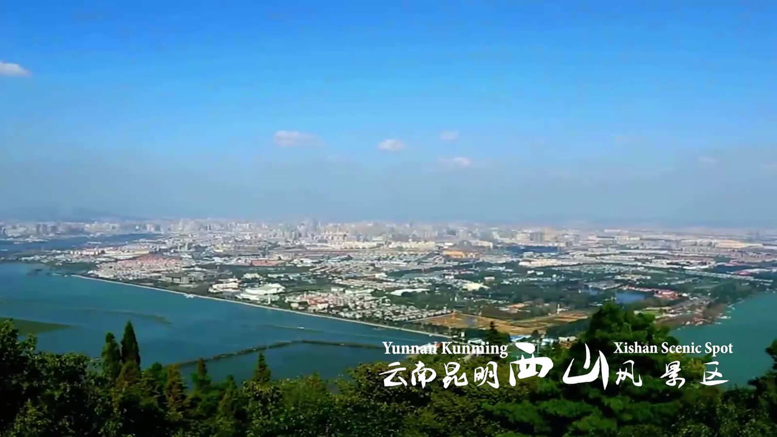 Kunming Jiaozi Snow Mountain is one of the must visit destinations in Yunnan, China