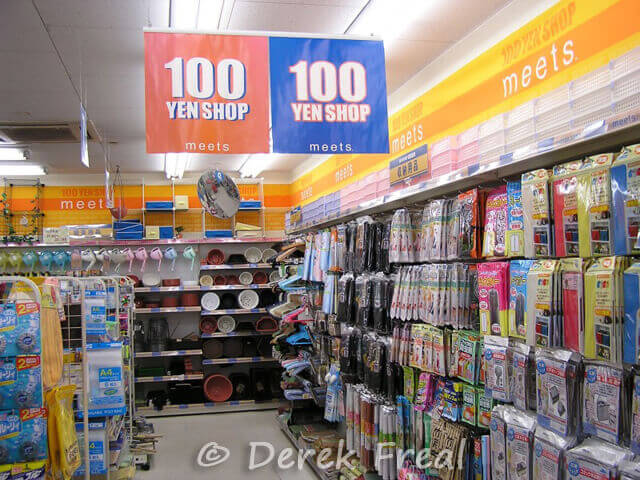 Japanese 100 yen stores take the embarrassment out of bargain shopping