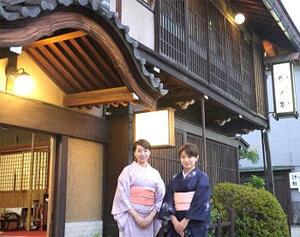 Ryokan in Takayama, Japan