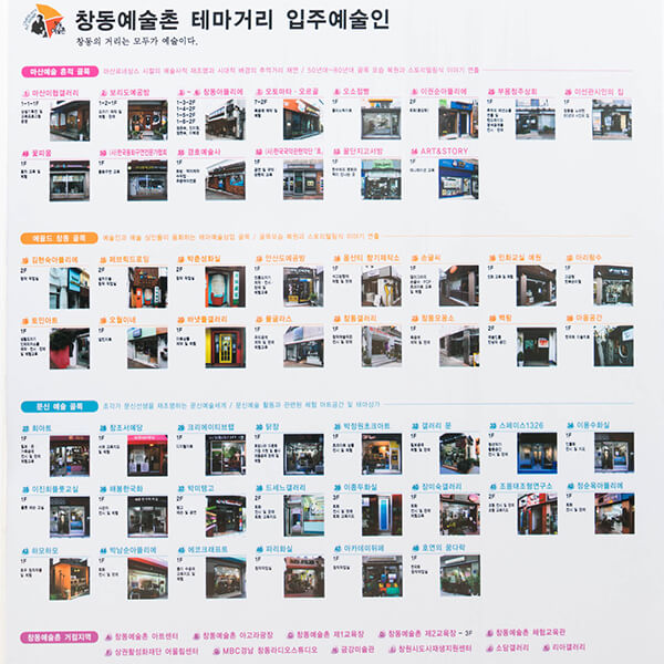 Changdong Art Village map of all the artists and shops/galleries